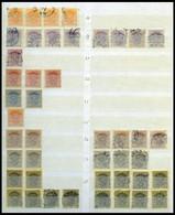 DIENSTMARKEN O,*,** , 1910-1917, Kleine Partie Wappenzeichung, Pracht, Mi. 300.- - Service
