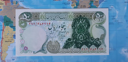 IRAN 50 RIALS 1979 P111b UNC - Iran