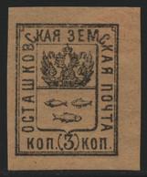 Russia - Zemstvo - Ostashkov - Schmidt # 5 I / Chuchin # 4 A - Unused - Zemstvos