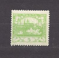 Czechoslovakia 1918 MNH ** Mi 2 A Gez. Sc 2 Hradcany At Prague Tschechoslowakei. C4 - Czechoslovakia