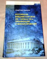 History - In Russian - Thomston S.R. Russian Foreign Trade Of The XIX-early XX Centuries: Organization And Financing. - Boeken, Tijdschriften, Stripverhalen