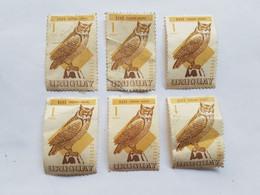 BUHO VIRGINIANUS NACURUTU URUGUAY 1967, 6 SELLOS, 6 STAMPS - Uruguay