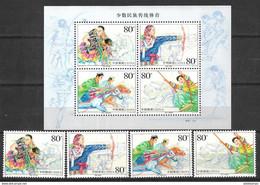 CHINA  2003 SOUVENIR AND  STAMPS SET MNH - China