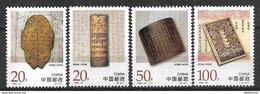 CHINA 1996 STAMPS SET MNH - China