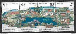 CHINA 2003  STAMPS SET MNH - China
