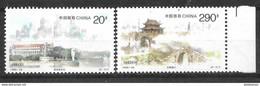CHINA 1996  STAMPS MNH - China