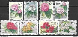 CHINA 1991 FLOWERS STAMPS MNH - China
