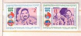 1979 SPACE Bulgaria / Ussr  ( II ) Issue  2v.-MNH Block Of Four  BULGARIA / Bulgarie - Unused Stamps