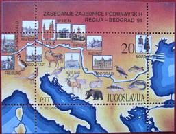 Yugoslavia  1991 Cooperation Danube  River Animals  Birds  S/S  MNH - Unused Stamps