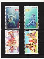 66Q212  A R M E N I E N 1997/98  Michl  317/18 + 335/36  ** Postfrisch SIEHE ABBILDUNG - Armenia