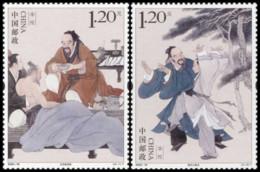China 2020 Ancient Medical Scientist-Hua Tuo 2v MNH - Nuevos