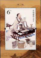 China 2020 Ancient Medical Scientist-Hua Tuo S/S MNH - Nuevos