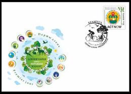 Belarus 2020 FDC - Act Now Climat Action. United Nations UNO ONU VN Bielorussia/Biélorussie/Wit-Rusland/Weißrussland - UNO