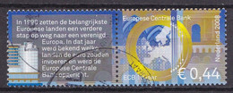 Nederland - Jubileumpostzegels - 10 Jaar Europese Centrale Bank - Gebruikt/gebraucht/used - NVPH 2572 Tab Lnks - Gebraucht