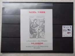 Rwanda Bloc 103 Neuf ** Mnh Noêl Non Dentelé / Ongetand ( 1989 ) - 1980-89: Ongebruikt
