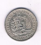 1 BOLIVAR 1967 VENEZUELA /8369/ - Venezuela