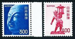 Japón Nº 1124/5 Nuevo** - Ungebraucht