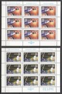 XX557 1991 JUGOSLAVIA YUGOSLAVIA EUROPA CEPT EUROPEAN AEROSPACE SATELLITES 2SH MNH - Europa-CEPT