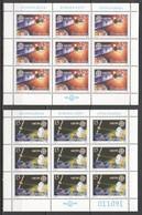 XX516 1991 JUGOSLAVIA YUGOSLAVIA EUROPA CEPT EUROPEAN AEROSPACE SATELLITES 2SH MNH - Europa-CEPT