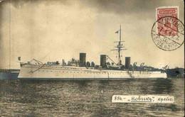 BATEAUX - Carte Postale  - Russie - Un Bateau Russe - L 74115 - Dampfer