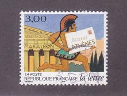 TIMBRE FRANCE N° 3152 OBLITERE - Usados