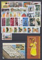 CUBA. EMISIONES DE 2012. MNH - Años Completos