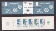 FRANCE / 1986 / Y&T N° 2396/2400 ** En BC Ou BC2400A ** (Bande-carnet Personnages Célèbres 1986) Non Pliée X 1 - People