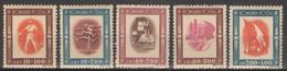 Rumänien 993/97 ** Postfrisch - 1918-1948 Ferdinand, Charles II & Michael