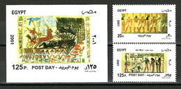 Egypt - 2001 - Set & S/S - ( Post Day - Egyptian Art - Egyptology ) - MNH (**) - Archéologie