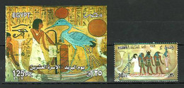 Egypt - 2002 - Stamp & S/S - ( Stamp Day - Painting From Tomb Of Anhur & Irinefer ) - MNH (**) - Archéologie