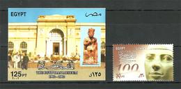 Egypt - 2002 - Stamp & S/S - ( 100 Anniv. - Egyptian Museum, Cent. ) - MNH (**) - Egyptology