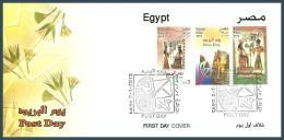 Egypt - 2013 - FDC - ( Post Day Of Egypt - Pharaohs ) - Set Of 3 - Archéologie