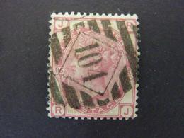 GRANDE BRETAGNE, Année 1873, YT N° 51 Pl.15 Oblitéré, (cote 35 EUR) - Gebruikt