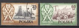 Polen 877/78 O 10 Jahre Volksrepublik Polen - Gebraucht