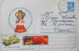 URSS 1985 > Enveloppe Illustrée - Lettre De KNEB - URSS  Numérotée Vers La France - En Bon Etat - 1923-1991 USSR