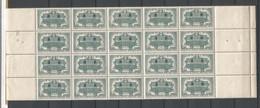 FRANCE ANNEE 1944 N°609 (2) BLOC DE 20 EX  NEUF** MNH TB COTE 20 € REMISE-90% - Nuovi