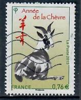 YT 4926-3  Année Lunaire Chinoise 2015 Chevre - Usati