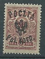 Pologne   -  CORPS POLONAIS -   Yvert N° 3 *   -  Ay 17023 - Bezetting