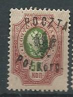 Pologne   -  CORPS POLONAIS -   Yvert N° 10 *   -  Ay 17026 - Bezetting