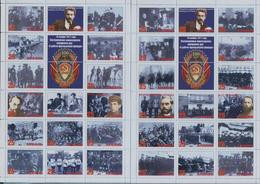 Fantazy Labels / Private Issue Workers 'and Peasants' Police Of The Russian Republic - 100 Years Historical Figures 2017 - Fantasy Labels