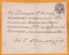 1881 - Entier Postal Sur Enveloppe Entier Postal De 8 Kopeks De Revel, Estonie, Occupation Russe - Estonia