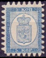 Finland 1860 5kop Wapentype M/60 No Gum - Nuovi