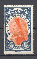 Ethiopia, 1928, New Post Office, Black Overprint, MNH, Michel 107 - Etiopia