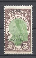 Ethiopia, 1928, New Post Office, Black Overprint, MNH, Michel 115 - Etiopia