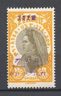 Ethiopia, 1928, New Post Office, Violet Overprint, MNH, Michel 111 - Etiopia