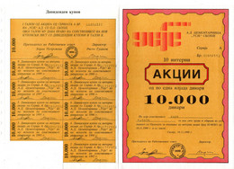 "Makedonija,1990,Mazedonien,Macedonia,Macedoine,cement Factory ""УСИЈЕ"" ,lot Of 3 Rar Actie , As Scan - Macedonia"