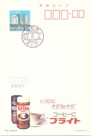 NIPPON JAPPAN POST CARD STATIONERY 1957      (OTT200368) - Cartoline Postali