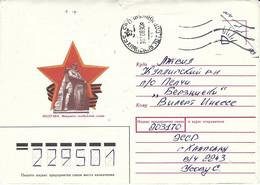 Russia 1989 Krasnoyarsk (Siberia)  Unfranked Soldier's Letter/Free/Express Service Handstamp Cover To Kuldigas Latvia - 1923-1991 USSR