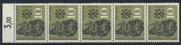 BRD 5x308 Oberrandstreifen ** Postfrisch - Unused Stamps