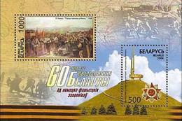 Belarus 2004, World War II. 60th Anniversary Of The Liberation Of Belarus, MNH S/S - Bielorrusia